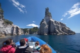 bluff;bluffs;boat;boat-tour;boat-tours;boat-trip;boat-trips;boats;cliff;cliffs;column;columns;Coromandel;Coromandel-Peninsula;cruise;cruises;geological;geological-landform;geology;Hahei;launch;launches;N.I.;N.Z.;New-Zealand;NI;North-Is;North-Is.;North-Island;NZ;pleasure-boat;pleasure-boats;rock;rock-formation;rock-formations;rock-outcrop;rock-outcrops;rock-stack;rock-stacks;rock-tor;rock-torr;rock-torrs;rock-tors;rocks;Sea-Cave-Adventures;sea-stack;sea-stacks;speed-boat;speed-boats;stack;stacks;stone;tour-boat;tour-boats;tourism;tourist;tourist-boat;tourist-boats;Waikato;water;Whitianga-Adventures