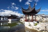 architecture;asian-oriental;building;buildings;Chinese-Garden;Chinese-Gardens;Chinese-Pagoda;Chinese-Tea-House;Ching-Dynasty-Scholars-Garden;city-garden;city-gardens;council-gardens;Dunedin;Dunedin-Chinese-Garden;Dunedin-Chinese-Gardens;garden;N.Z.;New-Zealand;NZ;Otago;pagoda;pond;ponds;pools;S.I.;SI;South-Is.;South-Island