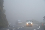 bad-visibility;bend;bends;cloud;clouds;cloudy;corner;corners;curve;curves;driving;driving-conditions;fog;fog-light;fog-lights;foggy;headlight;headlights;highway;highways;light;lights;mist;misty;N.I.;N.Z.;New-Zealand;NI;North-Is;North-Island;NZ;open-road;open-roads;poor-visibility;Rimutaka-Hill-Road;Rimutaka-Road;road;road-trip;roads;State-Highway-2;State-Highway-Two;steep;transport;transportation;travel;traveling;travelling;trip;Wellington