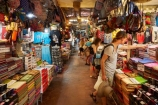 Asia;Cambodia;cloth;cloths;commerce;commercial;craft-market;craft-markets;Curio-and-Handcraft-Market;Curio-and-Handicraft-Market;Curio-Market;Curio-Markets;handcraft;Handcraft-Market;Handcraft-Markets;handcrafts;handicraft;Handicraft-Market;Handicraft-Markets;handicrafts;Indochina-Peninsula;Kampuchea;Kingdom-of-Cambodia;market;market-place;market-stall;market-stalls;market_place;marketplace;marketplaces;markets;Old-Market;people;person;Psar-Chas;retail;retailer;retailers;shop;shopping;shops;Siem-Reap;Siem-Reap-Old-Market;Siem-Reap-Province;silk;Southeast-Asia;souvenir;Souvenir-Market;Souvenir-Markets;souvenirs;stall;stalls;steet-scene;street-scenes;The-Old-Market;tourism;tourist;tourist-market;tourist-markets;tourists