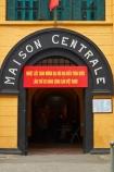 archway;Asia;Asian;cell-block;cell-blocks;door;entrance;gaol;gaols;Hanoi;Hanoi-Gaol;Hanoi-Hilton;Hanoi-Jail;Hanoi-Prison;Hoa-Lo-Prison;Hoa-Lo-Prison-Museum;imprison;imprisoned;jail;jailhouse;jails;Maison-Centrale;museum;museums;penitentiaries;penitentiary;prison;prison-cell;prison-cells;prisons;South-East-Asia;Southeast-Asia;Vietnam;Vietnamese