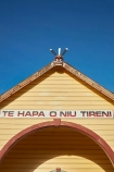 Arowhenua;Arowhenua-Marae;Arowhenua-Marae-meeting-house;Canterbury;maihi;Maori-culture;Maori-meeting-house;Maori-meeting-houses;marae;meeting-house;meeting-houses;N.Z.;New-Zealand;NZ;S.I.;SI;South-Canterbury;South-Is;South-Island;Sth-Is;Te-Hapa-o-Niu-Tireni;Te-Wharenui;tekoteko;Temuka;weatherboard;weatherboards;Wharenui;wooden